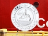 a-close-up-look-at-the-coins-image-of-the-ccgs-louis-s-st-laurent